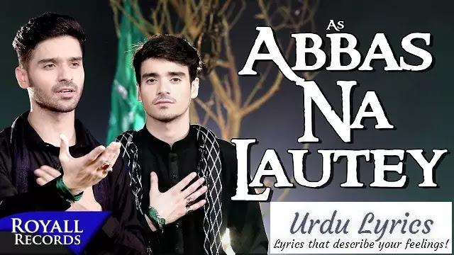 Abbas Na Lautey Noha Lyrics - Ali Shanawar & Ali Jee