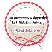 "Итоги СП ""Tilda@Mr.Painter"""