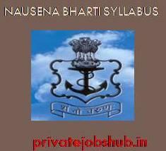 Nausena Bharti Syllabus