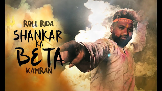 shankar-ka-beta-music-video