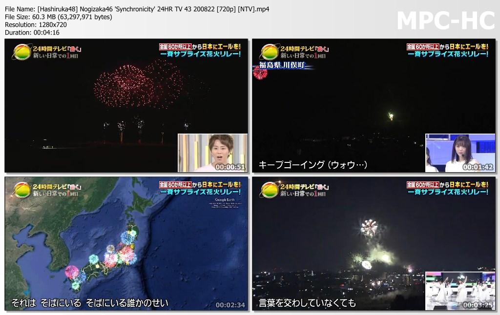 Nogizaka46 – Synchronicity @24HR TV 43 200822 (NTV)