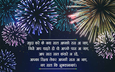 Christian happy new year 2020 images download