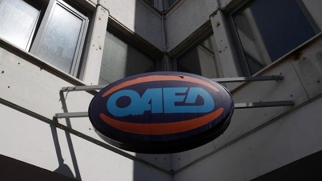Νέες θέσεις εργασίας μέσω 7 ανοιχτών προγραμμάτων απασχόλησης του ΟΑΕΔ