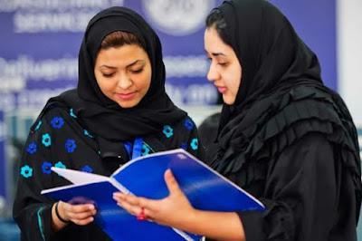 دليل نظام التعليم في المملكة العربية السعودية