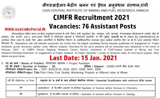 CIMFR Project Assistant Recruitment 2021