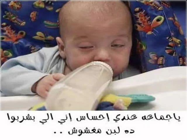 صور اطفال مضحكه 9   Funny Children Pictures 9