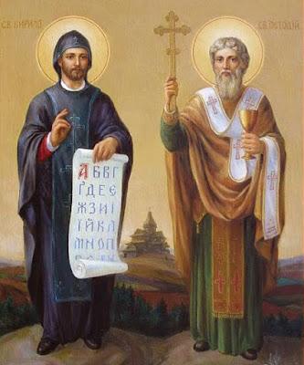 Imagem de São Cirilo e São Metódio, ícone, #1