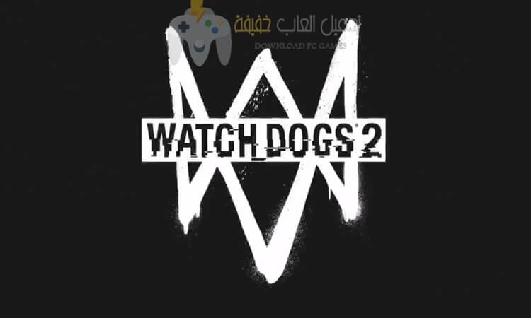 تحميل لعبة واتش دوقز Watch Dogs 2 للكمبيوتر مضغوطة برابط مباشر