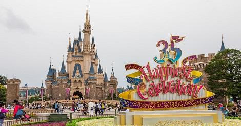 Liburan ke Disneyland Tokyo