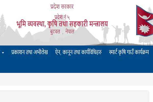 Butwal Vacancy Detail and Form Format