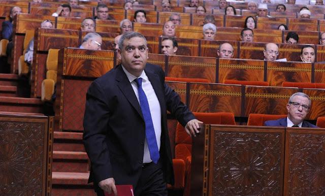 وزارة الداخلية تطلق مشروع تفعيل وظيفة الافتحاص الداخلي بالجهات