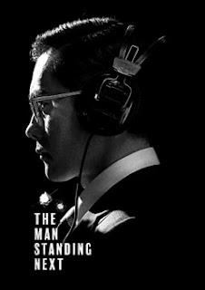 The Man Standing Next 2020