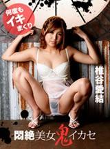 050416_559 – Ribon Shiiya