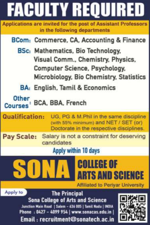 Sona College Biotech/Microbiology/Biochemistry Faculty Jobs 2021