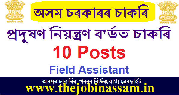 Pollution Control Board, Assam Recruitment 2019