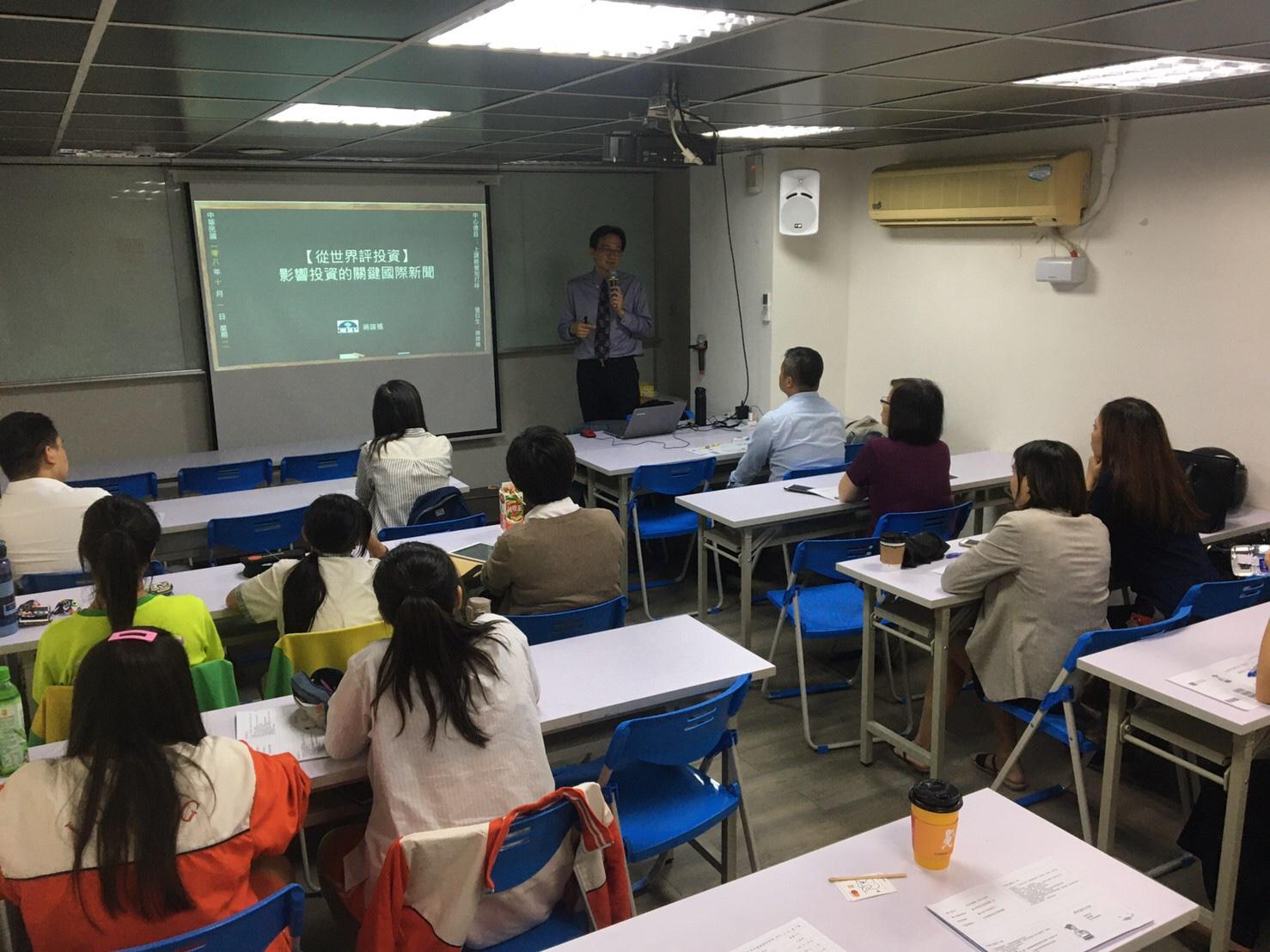 理財+1課: 最新課程及課程花絮
