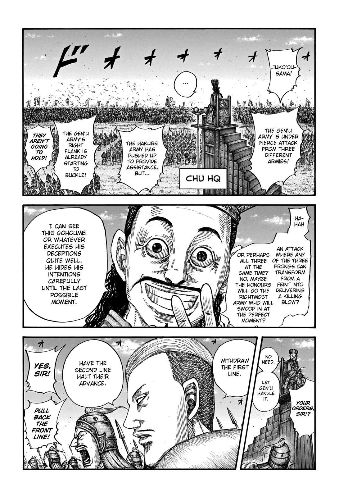 Kingdom Chapter 654