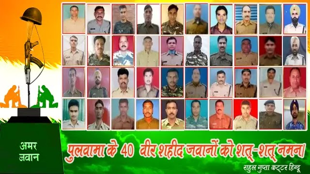 Pulwama Attack: The most horrific terrorist attack of three decades, 40 soldiers were martyred