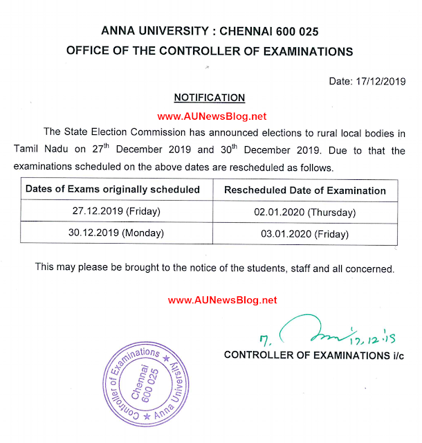 Anna University postponed 27th & 30th December 2019 exams
