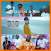 Video   Quick Rocka & OMG - Watasema (HD)   Watch/Download