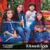 Khaadi Kids 2017  New Winter range
