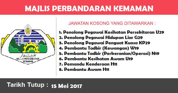 Jawatan Kosong di Majlis Perbandaran Kemaman