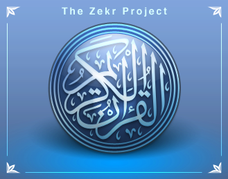 Zekr, Al Qur'an Digital di PC