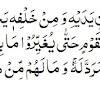 Contoh Serta Manfaat Beriman Kepada Takdir (Qada' dan Qadar)