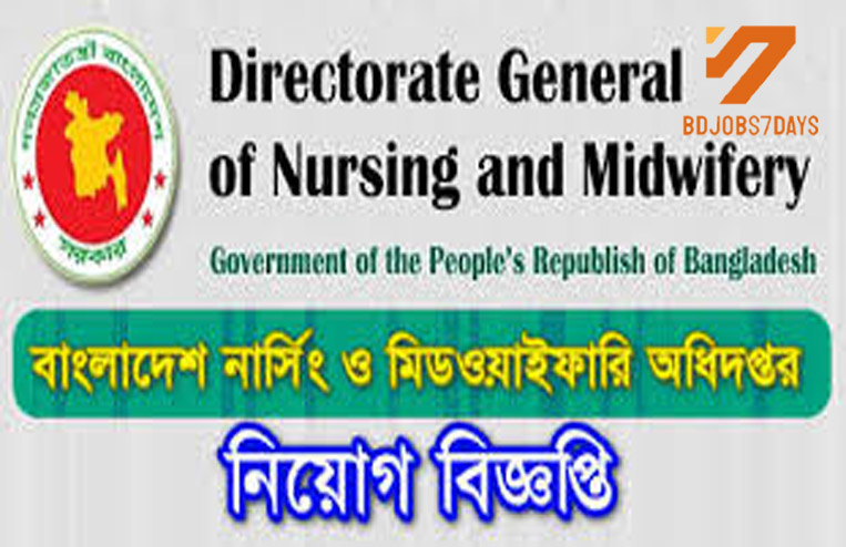 Directorate General Nursing and Midwifery Job Circular-2019