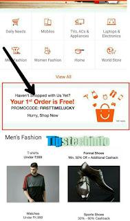 pytm_se_free_shopping_kaise_kare