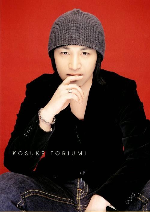 Seiyuu-san: Kousuke Toriumi