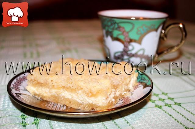 рецепт вкусного пирога с творогом с фото