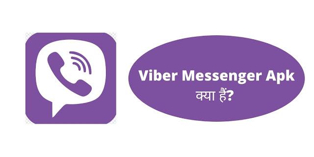 Viber Messenger Apk क्या हैं?