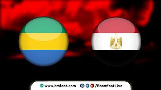 مشاهدة مباراة مصر والجابون بث مباشر اليوم 5-9-2021 في تصفيات كأس العالم
