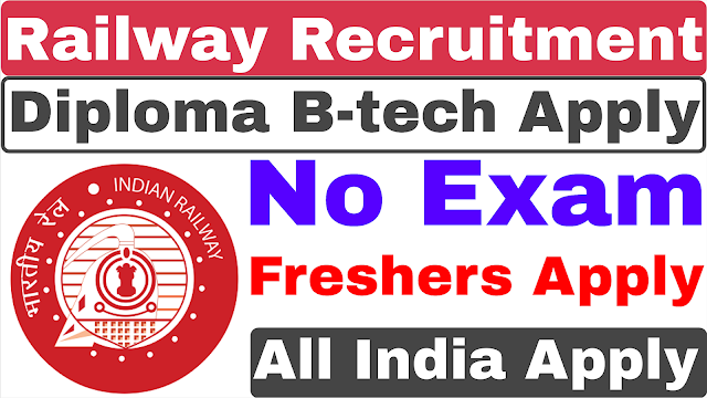 Railway Recruitment 2019 | Railtel Recruitment 2019 For various Post
