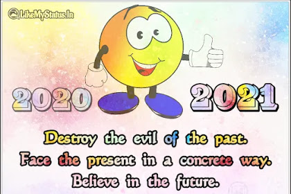 2021 Wishes   New Year Wishes In English