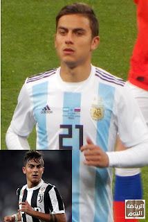 اللاعب الأرجنتيني باولو ديبالا Paulo Dybala