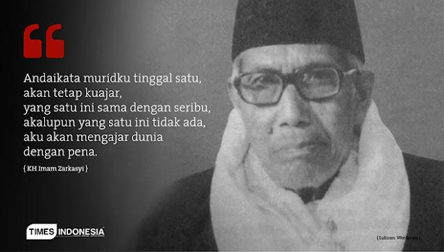 Biografi Tokoh Pendidikan Islam di Indonesia KH. Imam Zarkasyi