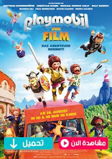 مشاهدة وتحميل فيلم Playmobil: The Movie 2019 مترجم عربي