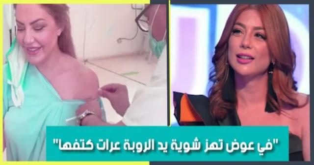 رابعة السافي في تلميح لبية الزرديعيطولها عندها برشة أما ممشاتش بش إتلّف!