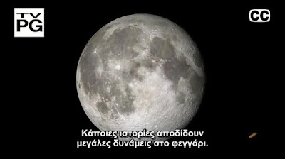 https://1.bp.blogspot.com/-BGKfVnR_GQU/V8FktFVCJUI/AAAAAAAAxkI/FSmBCMOijw0MFnm5mHLZHB99cbnecoGygCLcB/s1600/Ancient_Aliens_S11E11_Space_Station_Moon.jpg