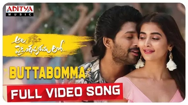 Butta Bomma Lyrics - Ala Vaikunthapurramuloo