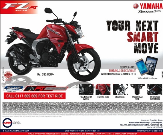 Yamaha Fz Bike Price In Sri Lanka Yamaha Fz Ai Yamaha Fz S