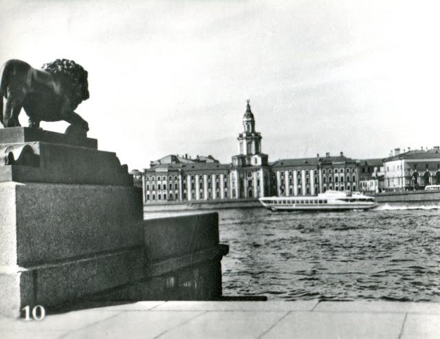 1973. Ленинград. Вид на Неву. Фото В. Якобсона - советская открытка