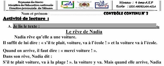فروض المستوى الرابع: المرحلة الثالثة اللغة الفرنسية