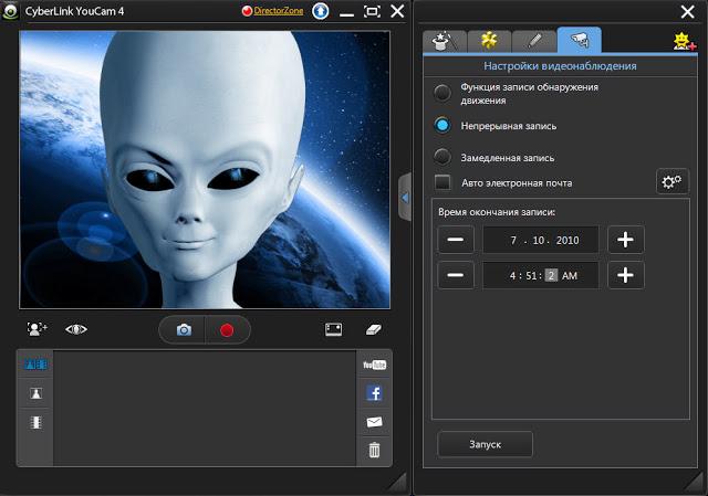 Download Cyberlink Youcam 5 Deluxe Full Version Pre