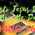 Hino 76 – Cristo Jesus Sua Mão Me Dá