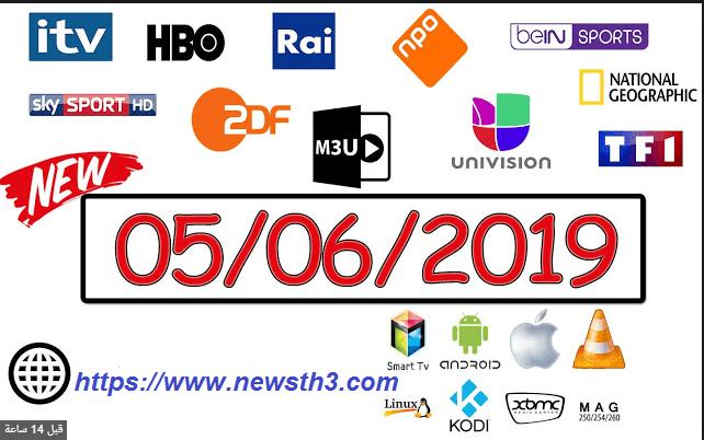 iptv free m3u arabic channels list download 05/06/2019