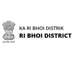 RI Bhoi District Logo