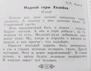 Русская литература - бессмысленная и беспощадная